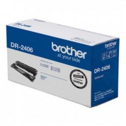 Brother MFC-L2751dwOrjinalDrum Ünitesi